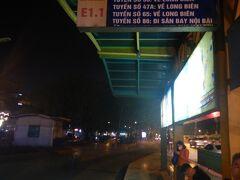 午後7時過ぎ、ロンビエンバスターミナルからハノイ空港へ向かうバスに乗る。