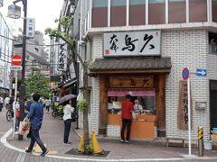 大森駅東口 鳥久のお弁当 昼には売り切れます