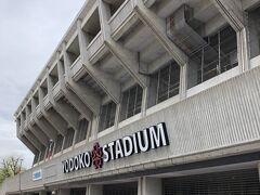 知らない間にヨドコースタジアムに待ってました。