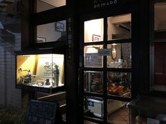 """""""おきな堂。 観光客に人気の老舗の洋食屋さん。 市内に和菓子やカフェで展開。"""