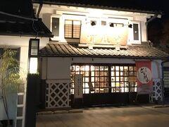 竹風堂 松本中町店