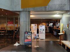 南蛮亭 長崎港ターミナルビルにある定食屋さんで先ずは朝食。
