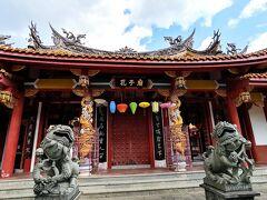 孔子廟 中国歴代博物館