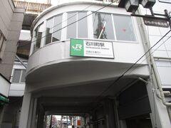 JR石川町駅南口よりスタート