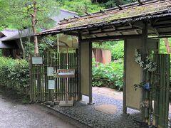 鎌倉市北鎌倉『明月院』の喫茶【月笑軒】のエントランスの写真。  この前も入りました。右手に紫陽花が飾られています。  撮影のみはご遠慮ください。
