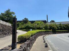 天気が良くいい景色が見れると思い、甲府城跡へ向かいました。 天守台からの景色が期待できます。