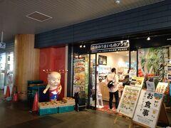 東大寺に行く前に奈良駅にある奈良のうまいプラザに訪問。奈良の特産品の販売コーナーと農園直送レストランがあります。奈良の野菜や漬物など販売しています。奈良のうまいものプラザで昼食にしました。