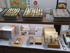 東大寺を散策した後は、千壽庵吉宗奈良総本店に寄りました。千壽庵吉宗は、家族で営む菓子製造業として生まれました。わらび餅、かき氷、大福などおいしいスイーツがあります。奈良に旅行に行った時にお土産スポットとしてお勧めです。お子さんが誕生した方は誕生餅がありますのでお祝いにいかがでしょうか。