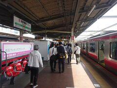 海浜幕張駅に到着。