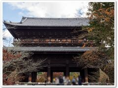 南禅寺に到着  三門 日本三大門の一つらしい すごい大きくて立派