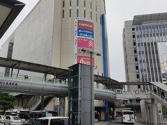 今日の予定は太宰府観光。 博多バスターミナルからバスで太宰府駅へ移動しました。