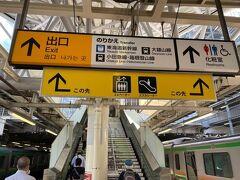 40分ほどで小田原駅に到着―。