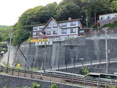 箱根湯本駅まで戻ってきました。 駅裏にあるこのかっぱ天国も気になっているのでそのうち行ってみたい。