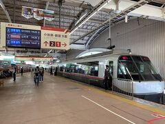 ところで、小田原駅まで再び登山鉄道で帰ると思うでしょ?