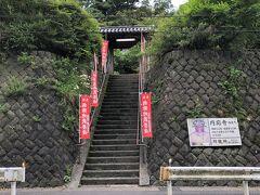 神奈川県鎌倉市北鎌倉『円応寺』の写真。  今回は参りません。