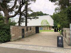 神奈川県鎌倉市『鶴岡八幡宮』の『鎌倉文華館 鶴岡ミュージアムカフェ &ショップ』の写真。