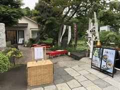 神奈川県鎌倉市『鶴岡八幡宮』エリアにある【茶寮 風の杜】の写真。  カフェのようです。