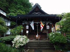 櫻山八幡宮の隣の相応院です。 小さなお寺ですね。