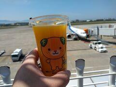美味しいミカンジュースは空港ターミナルでデッキで飛行機を眺めながらいただいた。