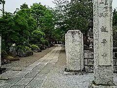 ◆「観音寺」の門柱  07:10撮影