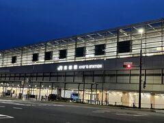 日付が変わって3月28日、朝の5:30。  京都に着きました~☆ 夜行バス、意外といいかも( *´艸`)  るなさん、なんとこんな早くから起きて私を待ってくれていました~(≧▽≦) とりあえず、るなさんが泊まっているロイヤルツインホテル京都八条口へと向かいます。  夜行バスの京都駅八条口バス停から歩いてほんの5分程度。  写真は夜明け前の京都駅です。。