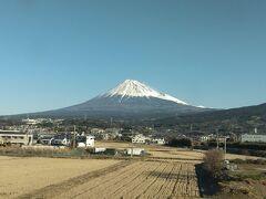 2021/3/26~27 今年の御神札をいただきに、お伊勢参りに行ってきました。この日は、富士山がキレイに見える上々のお天気でした。 ツアーは、JR東海ツアーズの、ぷらっと旅。新幹線の時間を、早朝&夜指定にすると割引になる、ずらし旅割引■■伊勢志摩、というのに申し込みました。