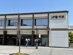 伊勢市駅到着!今回は、JA東海のツアーを利用したので、全線JR利用です。