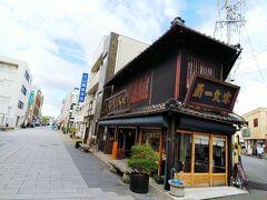 外宮参道 重厚な外観のお店は、「伊勢菊一」さん。元々は刃物屋さんでしたが、今は雑貨や小物などの伊勢土産も取り扱っています。
