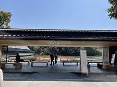 台風被害で閉館していた「せんぐう館」。今年は、開館しているようです。