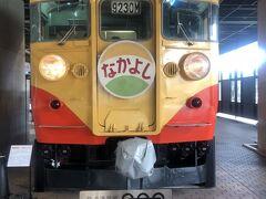 大宮から一駅、鉄博へ到着。