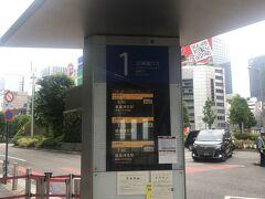 東京駅で下車。久々に高速バスへ乗車する。