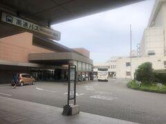 鹿島セントラルホテルバス停で下車。