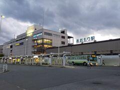 17時過ぎに青森に到着  コロナウイルス感染問題の影響もあるが、青森駅周辺は閑散としている。