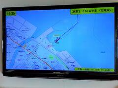 約4時間後に函館に到着する。