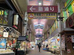 【近江町市場】  朝ごはんはお寿司を食べます♪