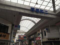 ひろめ市場と繋がって商店街がありました。