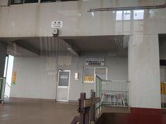 女体山駅に着きました。