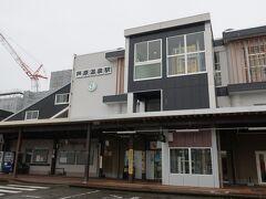 芦原温泉駅の観光センター(おしえる座ぁ)で お宿まで荷物を送ってくれるサービスがあるので 身軽に旅ができます。