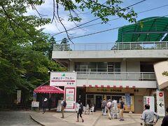 宮脇ケーブルカー駅