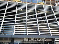初日のランチは事前に予約していた松本市内の信毎メディアガーデン内にある、