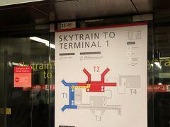 Skytrain乗り場に到着。T2の端からスカイトレイン乗り場まで、結構歩いた覚えがあります。乗り継ぎ便は余裕を持った時間帯で取るのが安心ですね。。