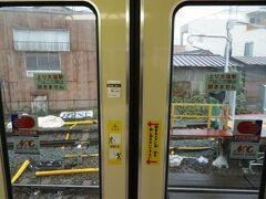 2021.03.21 山陽姫路ゆき特急列車車内 山陽電車の直通に乗った。大塩は上り6連ドアカットらしい。