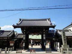 【大阪天満宮】  表大門(^^)  参拝者は10人くらい…