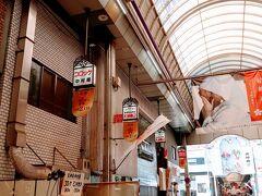 【天神橋筋商店街】  コロッケ屋さんの行列は10人くらいでした(^^)