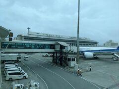 那覇空港へ到着。