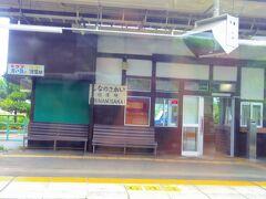 ドラマ青い鳥の清澄駅だそうです。