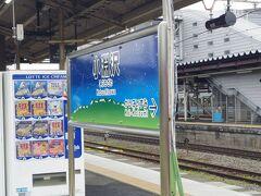 小淵沢駅の素敵な駅名標。