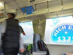 甲斐大泉駅で「HIGH RAIL 1375」とすれ違いました。