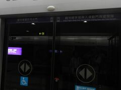 MRT桃園空港駅に着いた時点ですでに23:10になっていました。