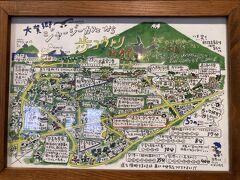 八丈島・大賀郷の手作り地図。 イラストいっぱい、地元の方のコメント付きで見ていて楽しい。 ジャージーカフェに飾ってあります。